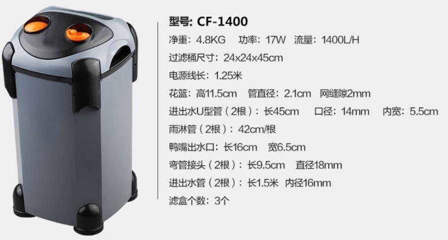 CF 1400