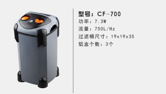 CF 700