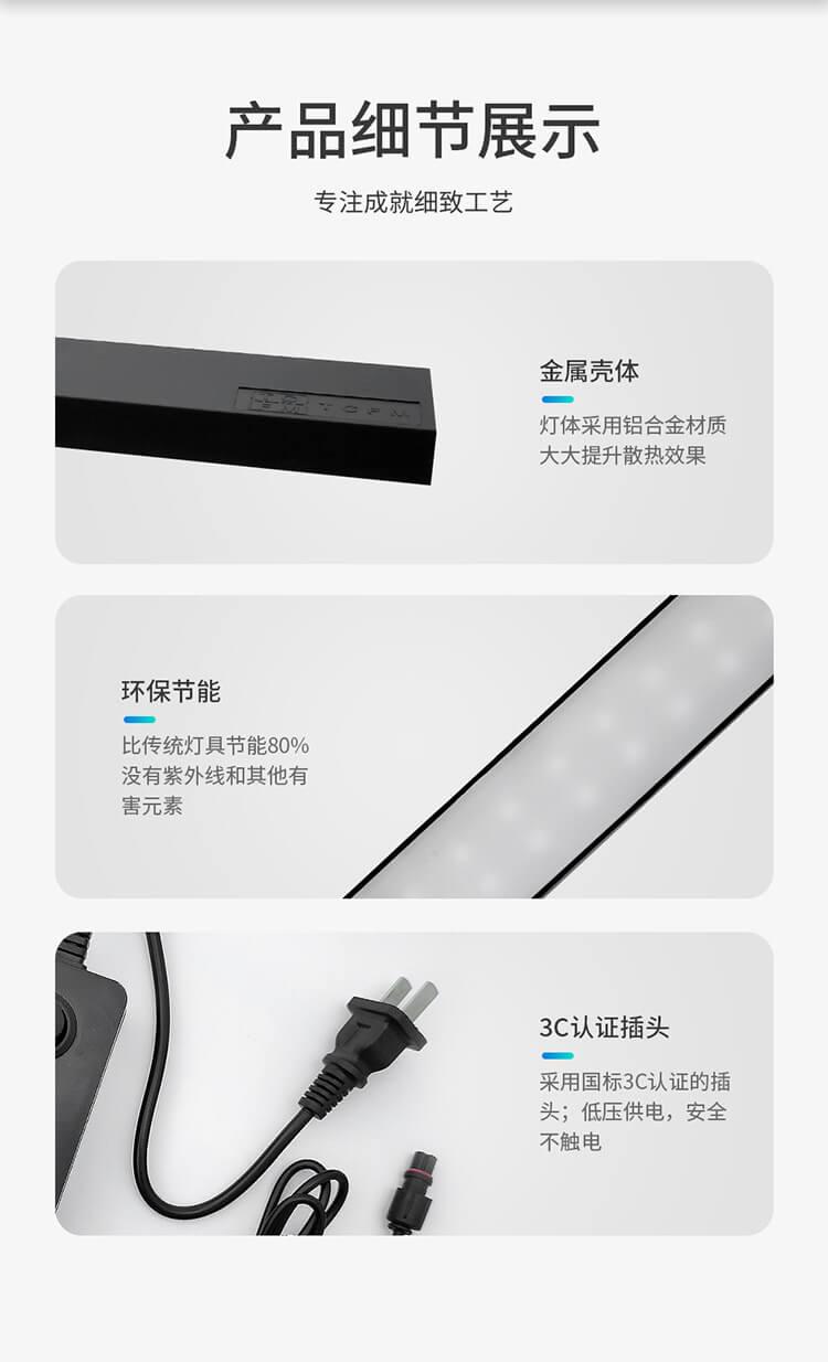 thiết kế đèn led thủy sinh TCFM