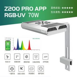đèn Week Z200 Pro