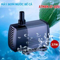 Máy-bơm-nước-Atman-105s