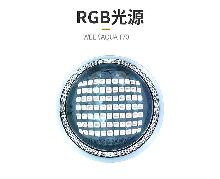 Đèn T70 có bóng LED RGB